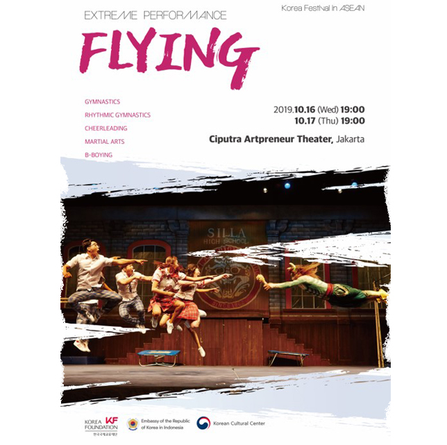Korea Festival 2019 FLYING(saungkorea.com)